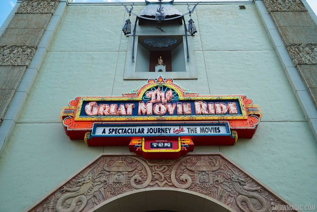 The Great Movie Ride with updated TCM logo