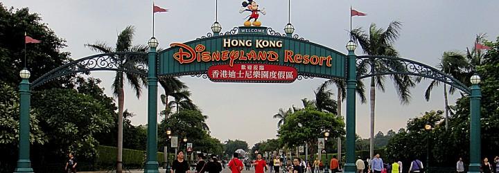 Hong Kong Disneyland Celebrates 10 Years!