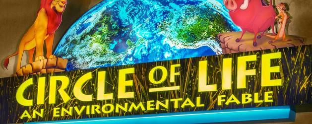 Circle of Life Closed For Enhancements at Epcot
