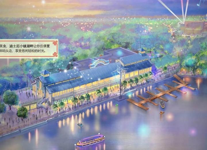 Shanghai Disney Town Details