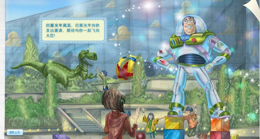 Toy Story Hotel Buzz LightYear statue concept art
