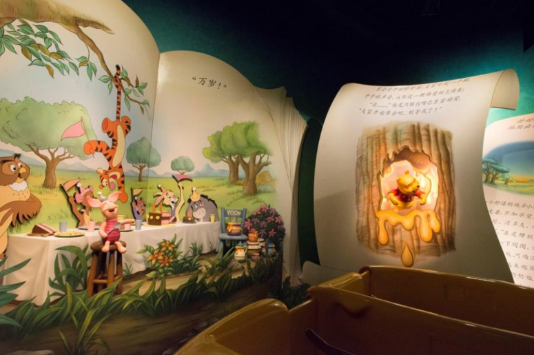 The Many Adventures of Winnie The Pooh at Shanghai Disneyland