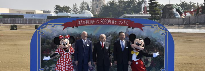 Poor Reviews of Tokyo DisneySea