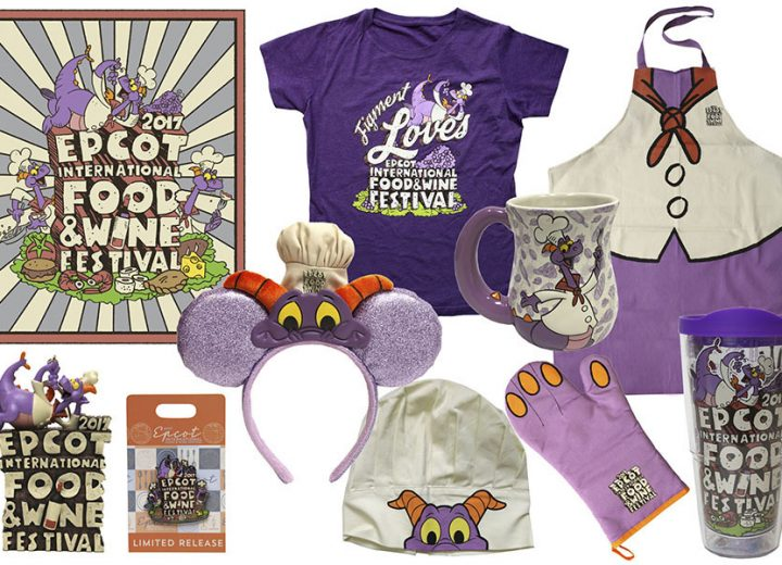 2017 Epcot Food & Wine Festival Merchandise Revealed!