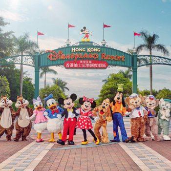 Hong Kong Disneyland Reopening on February 19th!